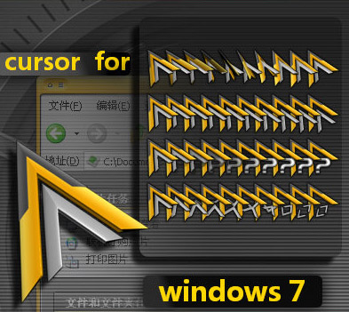 T rget Mouse Cursors for windows 7