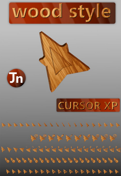 Wood Style Mouse Cursors