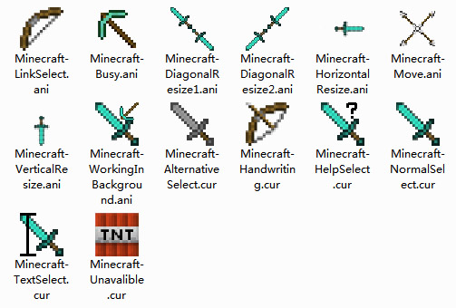 Minecraft Mouse Cursors