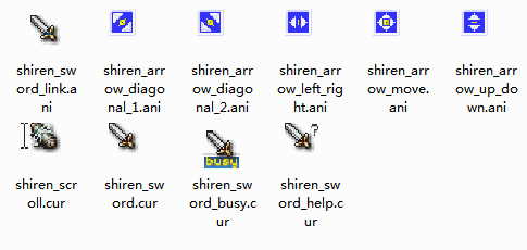 Shiren The Wanderer Cursors