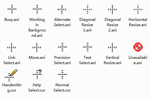 Connect the Dots Mouse Cursors