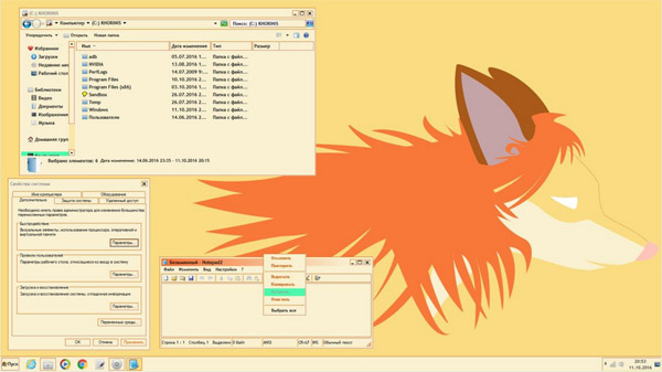 Fox Queen Classic Visual Style for Windows 7