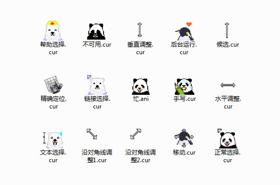 Funny bear FOR mouse cursors