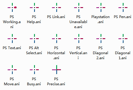 PlayStation Crosshair Mouse Cursors