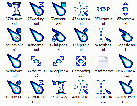 ARTIFACTS 201Z Mouse Cursors