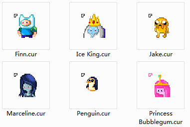 Cute Adventure Time Mouse Cursors