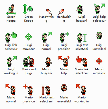 Super Mario And Luigi 37 Cursors