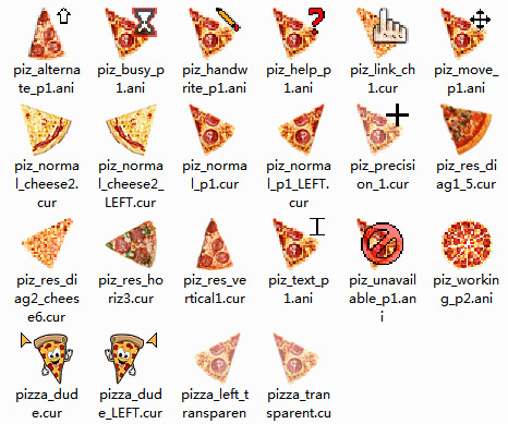 Love Pizza Mouse Cursors